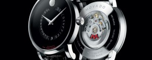 movado_red_label_museum_calendomatic